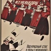 rusia referendum